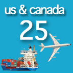 USA & Canada Via UPS – FEDEX 0-1kg.